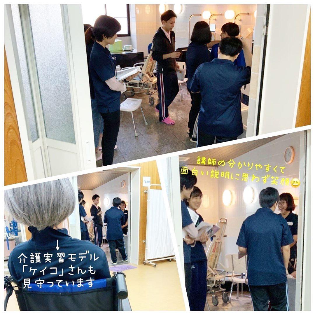 1月11日(土)留学生初任者研修