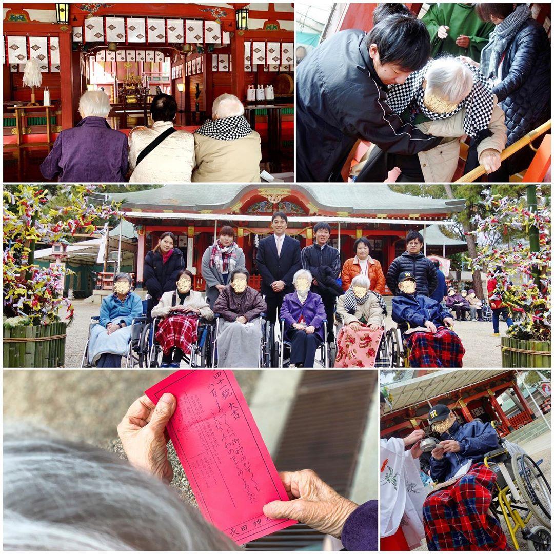 長田神社へ初詣⛩ 高齢者ケアセンターながたです。