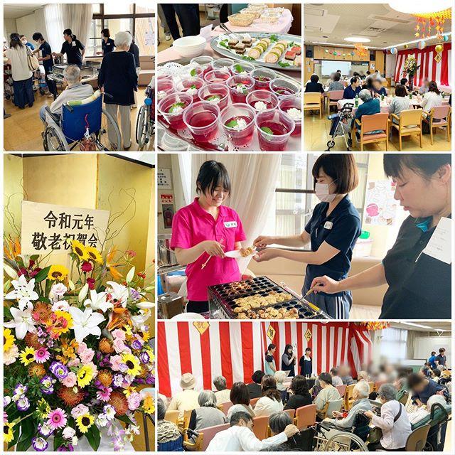 高齢者ケアセンターながたで敬老祝賀会を開催しました。