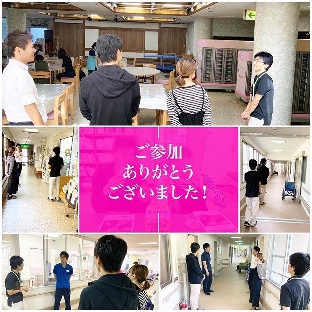 内定者 施設見学ツアー第1弾!! 神戸福生会 採用担当です。