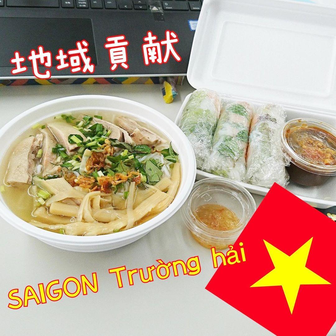 地域貢献〜ベトナム料理〜