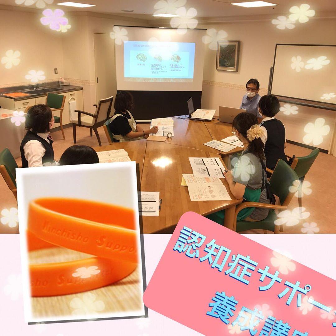 「神戸市認知症サポーター養成講座」という研修をご存知でしょうか。