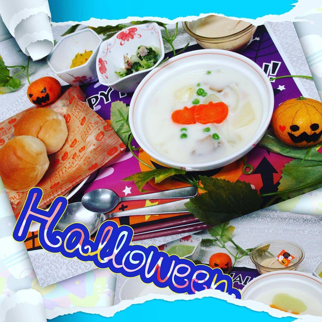 『イベント食・ハロウィン』