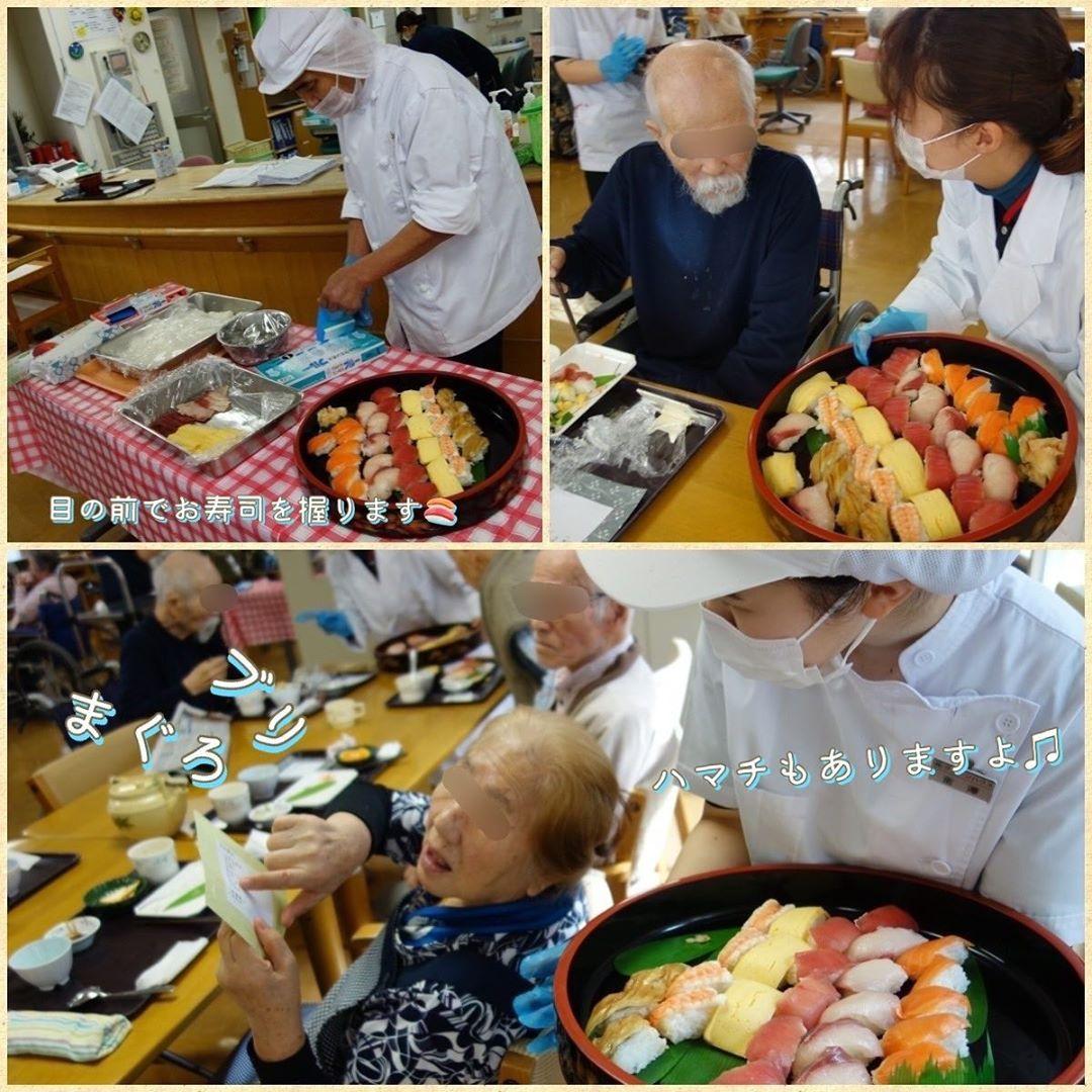 『お寿司バイキング』