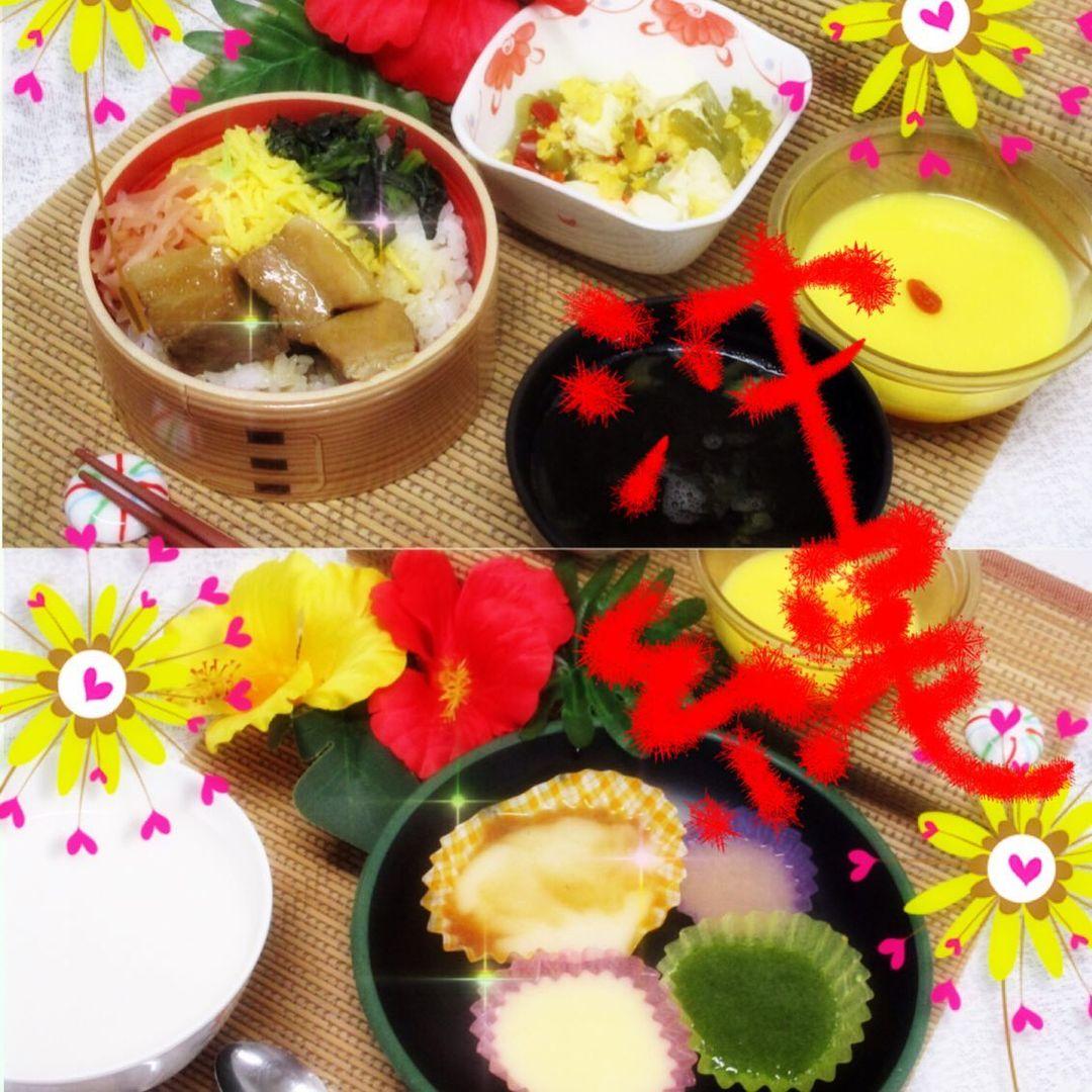 『イベント食・沖縄』