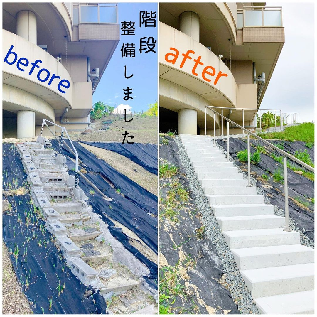 階段の改修をしました!