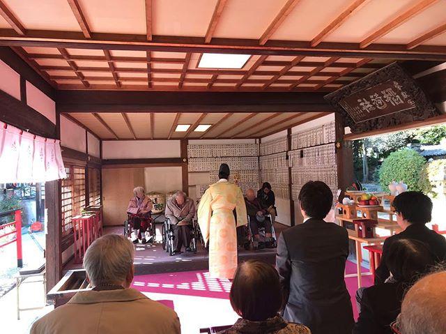 ⛩初詣に行って来ました。