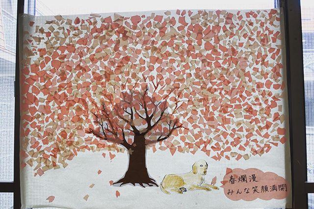 桜のちぎり絵