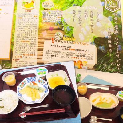 「6月イベント食・天麩羅」